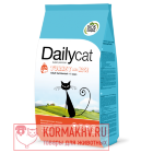 DailyCat ADULT Hairball Turkey & Rice