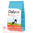 DailyCat ADULT Indoor Turkey & Rice