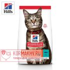 Science Plan Feline Adult Optimal Care с Тунцом