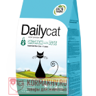 DailyCat ADULT Steri Lite Chicken & Rice