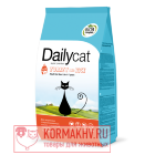 DailyCat ADULT Steri Lite Turkey & Rice