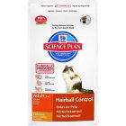 Science Plan Feline Adult Hairball Control Chicken