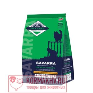 SAVARRA INDOOR CAT  HOLISTIC
