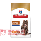 Science Plan Feline Mature Adult 7+ Hairball Control Chicken