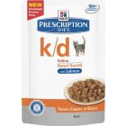 Prescription Diet k/d Feline Tender Chunks in Gravy with Salmon (ПАУЧ)