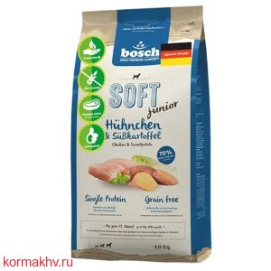 Bosch Soft Junior