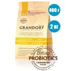 Grandorf Probiotic Mini 4Meat&BrownRice (4 вида мяса и бурый рис)
