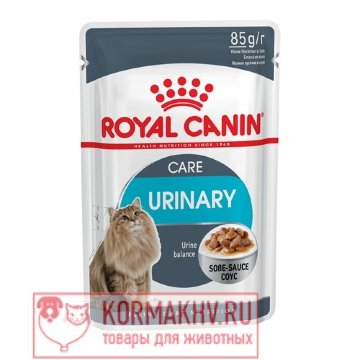 URINARY CARE (В СОУСЕ)
